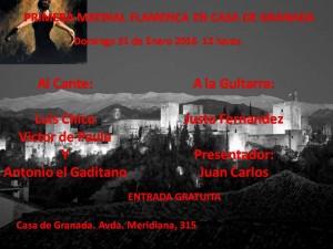 Matinal Casa de Granada